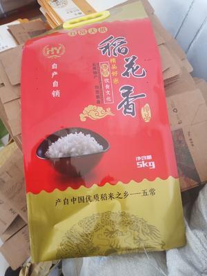 这是一张关于稻花香二号大米 一等品 一季稻 粳米 的产品图片