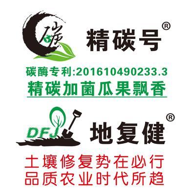 这是一张关于土壤调理剂 的产品图片