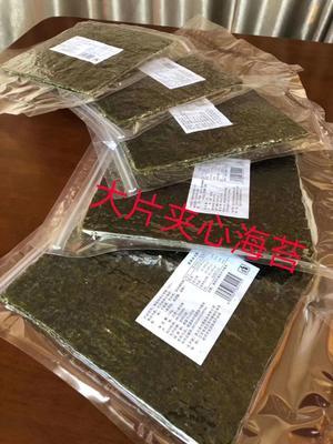 这是一张关于夹心海苔 6-12个月 的产品图片