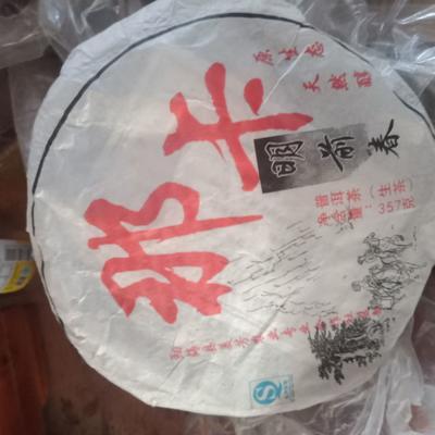 云南省西双版纳傣族自治州勐海县古树普洱茶  二级 盒装 那卡乔木茶饼