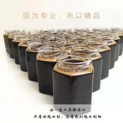 这是一张关于枇杷膏制品 12-18个月 的产品图片