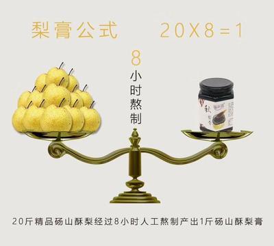 这是一张关于蜂蜜膏 18-24个月 的产品图片