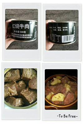 山东省烟台市蓬莱市牛肉罐头 18-24个月