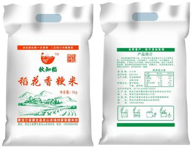 这是一张关于 稻花香大米 一等品 一季稻 粳米 的产品图片