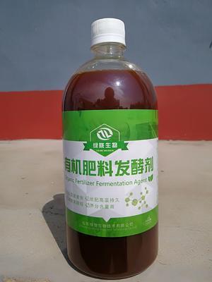 这是一张关于粪便发酵剂 的产品图片