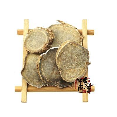 这是一张关于莪术 的产品图片