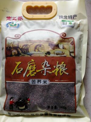 陕西省榆林市定边县苦荞米