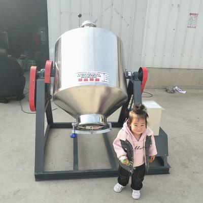 河南省郑州市上街区食品搅拌机  干粉调味品