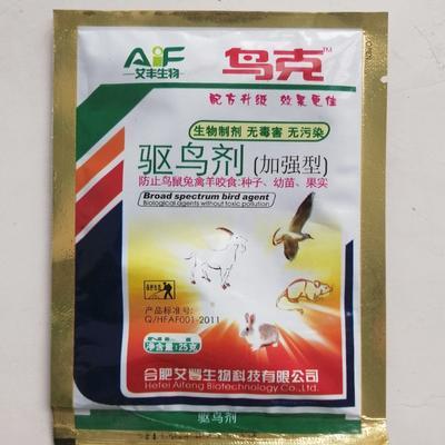 陕西省西安市未央区驱鸟剂 50袋99元包邮