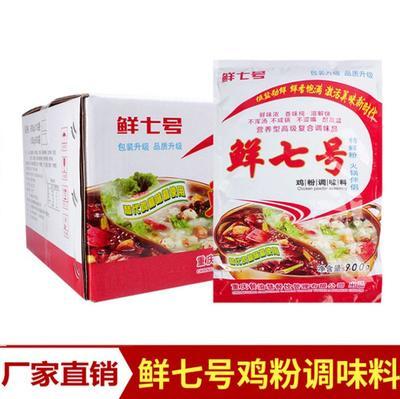 重庆九龙坡区久厨调味料