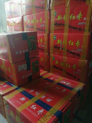 重庆渝北区阿克苏灰枣  特级 自家种植特级20斤装