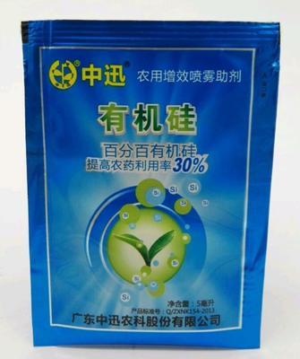 山东省菏泽市曹县有机硅助剂 水剂 袋装 微毒