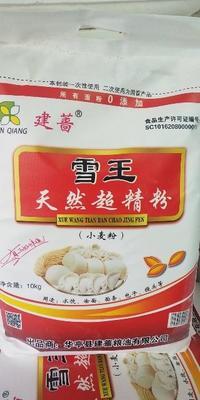 甘肃省平凉市崆峒区小麦粉