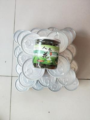 吉林省通化市通化县人参花茶 一级 罐装
