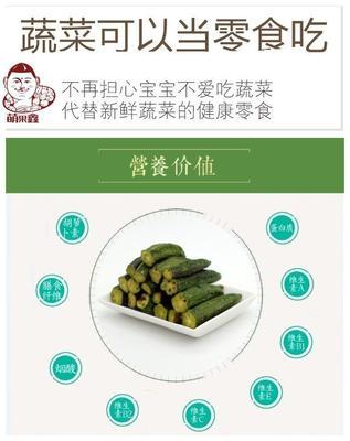 辽宁省沈阳市苏家屯区蔬菜脆片 6-12个月