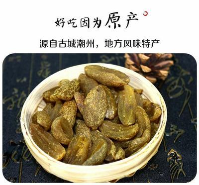广东省潮州市湘桥区橄榄干