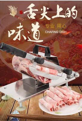 这是一张关于切肉机 的产品图片