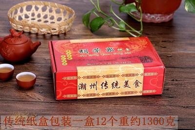 广东省潮州市湘桥区豆饼 12-18个月