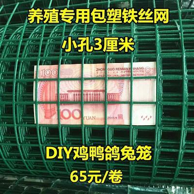 这是一张关于护栏网/围网 的产品图片