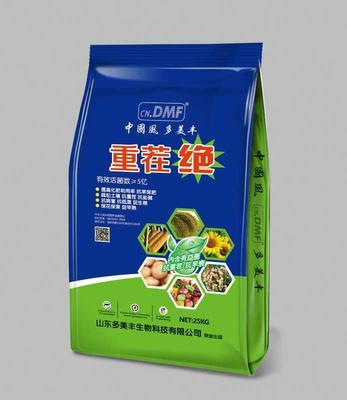 这是一张关于土壤改良肥 的产品图片