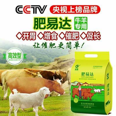 河南省郑州市金水区混合型饲料添加剂
