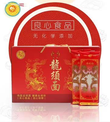 河北省邯郸市永年县龙须面 超细 易熟筋道 面香