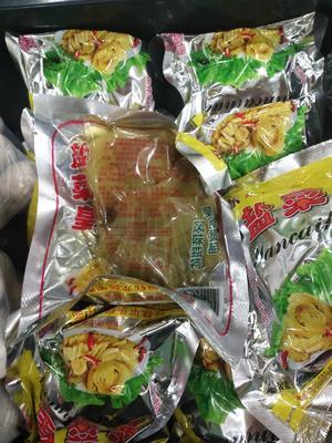 广西壮族自治区桂林市平乐县干盐菜 3-6个月