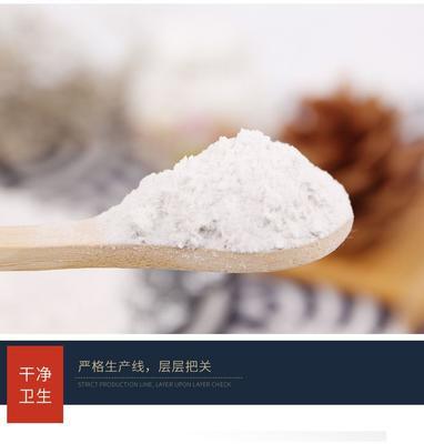 安徽省阜阳市颍东区红薯淀粉