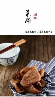 广东省潮州市湘桥区萝卜干