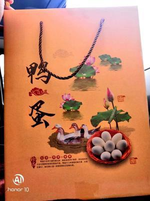 陕西省商洛市商南县土鸭蛋 食用 礼盒装