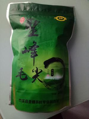 湖北省十堰市竹溪县高山绿茶 二级 袋装