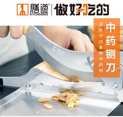 广东省广州市白云区药材切片机