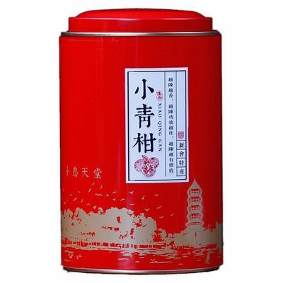 江苏省南京市雨花台区柑普茶 特级 盒装