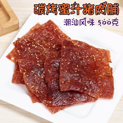 广东省潮州市湘桥区猪肉脯 6-12个月