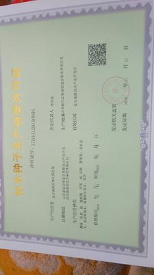 这是一张关于吉塞拉樱桃苗 的产品图片