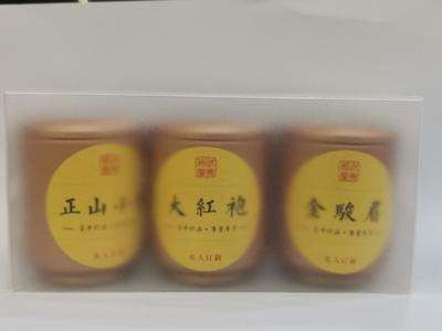 福建省南平市武夷山市正山小种 一级 罐装