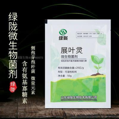 山东省潍坊市诸城市叶面肥 展叶灵 提供微量元素