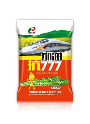 四川省德阳市什邡市油菜籽种子 杂交种 ≥95% ≥85% ≥98% ≤9%