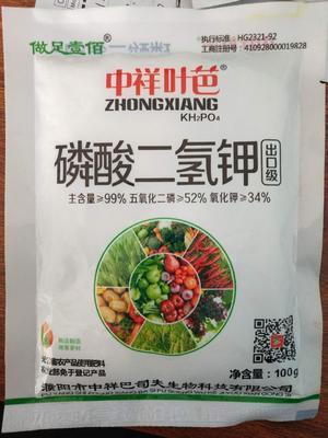 这是一张关于植物生长调节剂 粉剂 袋装 微毒 的产品图片
