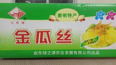 江苏省南通市启东市腌制金瓜