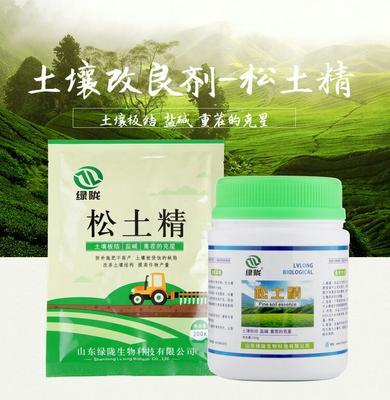 山东省潍坊市诸城市土壤调理剂  松土精 消除土壤板结