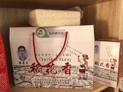 黑龙江省哈尔滨市松北区 稻花香大米 一等品 一季稻 籼米
