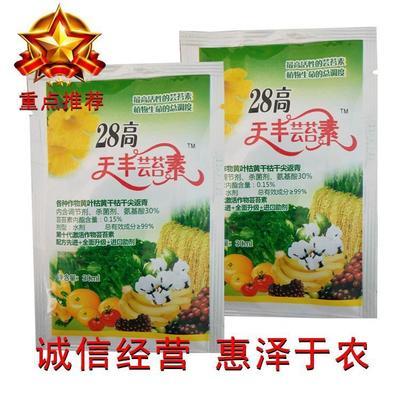 这是一张关于芸苔素内酯 乳油 袋装 微毒 的产品图片