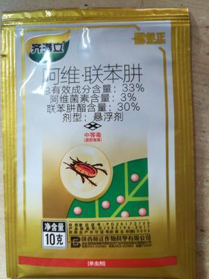 这是一张关于阿维联苯肼 悬浮剂 袋装 中毒 的产品图片