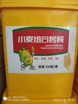 河南省郑州市惠济区植物生长调节剂 可湿性粉剂 袋装 低毒