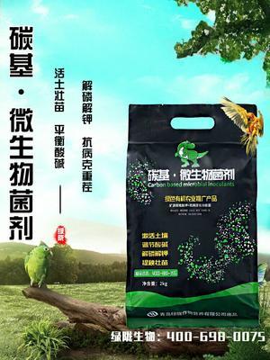 山东省潍坊市诸城市复合微生物菌剂  碳基微生物菌剂 改土