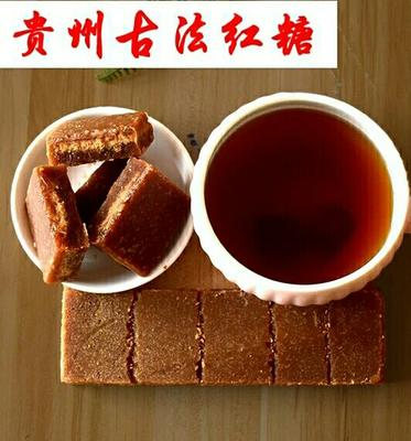 这是一张关于红糖 的产品图片