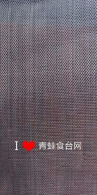 河北省衡水市安平县防逃网  青蛙养殖网围网食台网