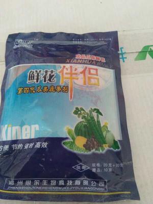 河南省周口市扶沟县瓜菜类沾花座果剂 粉剂 袋装 微毒
