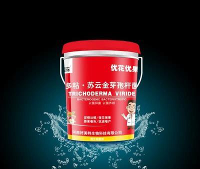 河南省郑州市金水区菌肥